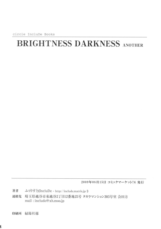 Saimin Ihen Ichi - BRIGHTNESS DARKNESS ANOTHER 31