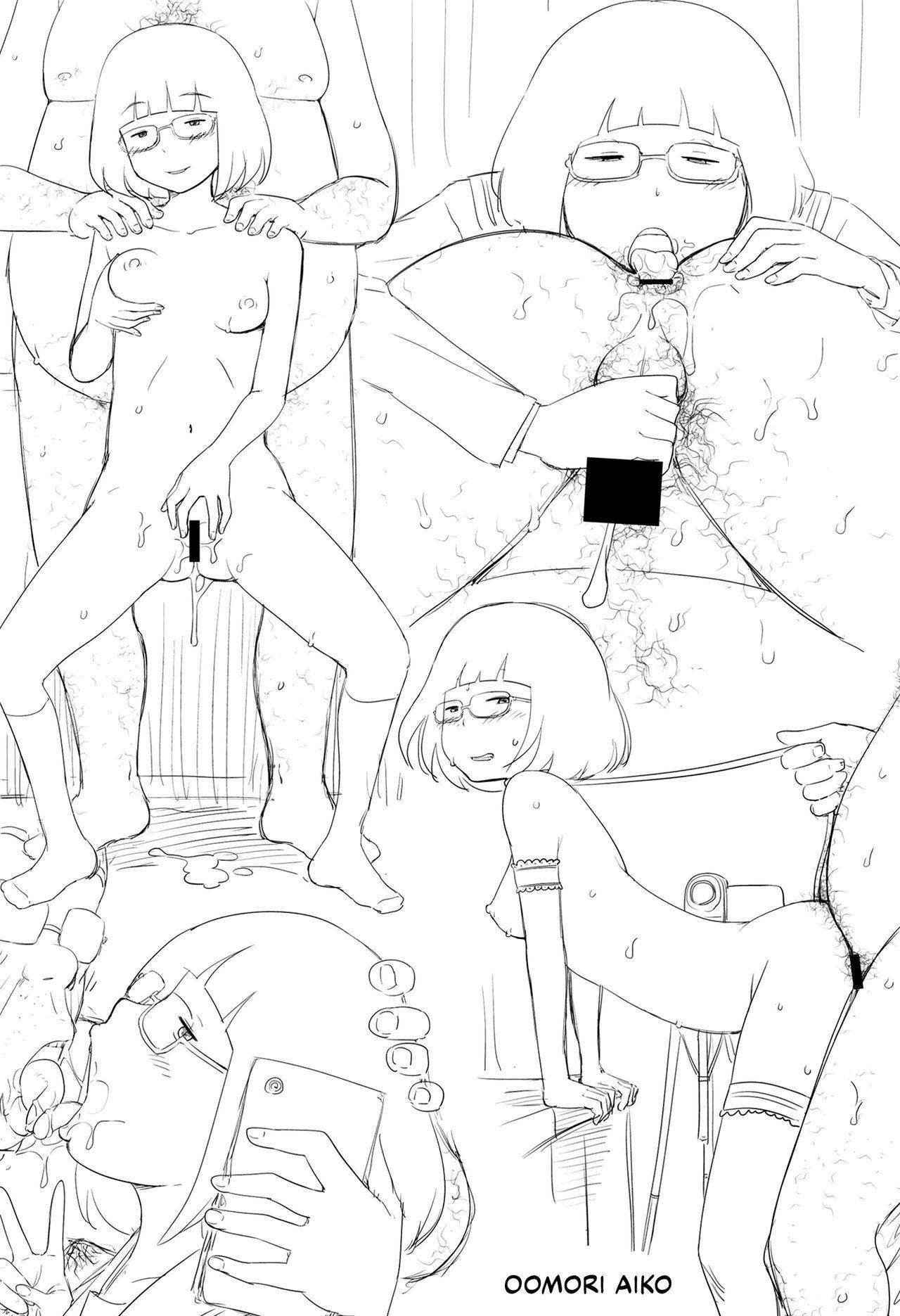 Kono Naka ni Kinshin Soukan Shiteiru Musume ga 3-nin Imasu #4   Three Of These Girls Are In Incestuous Relationships #4 28
