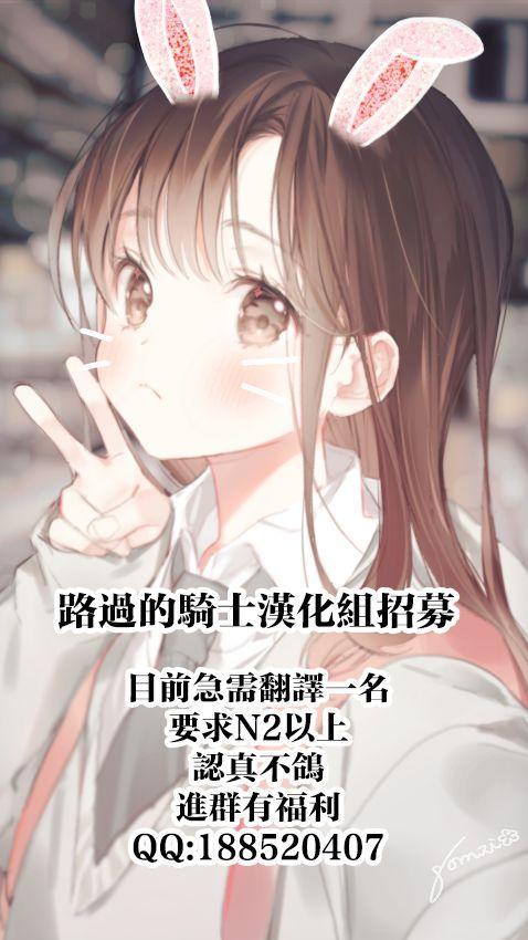 [usa] 45-fun de Kare o Todokete - Delivery Love (COMIC BAVEL 2020-12) [Chinese] [路过的骑士汉化组] [Digital] 61