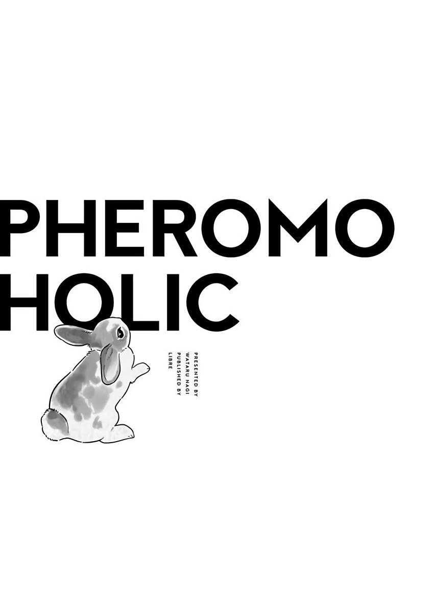 Pheromo Holic | 费洛蒙中毒 Ch. 1 42