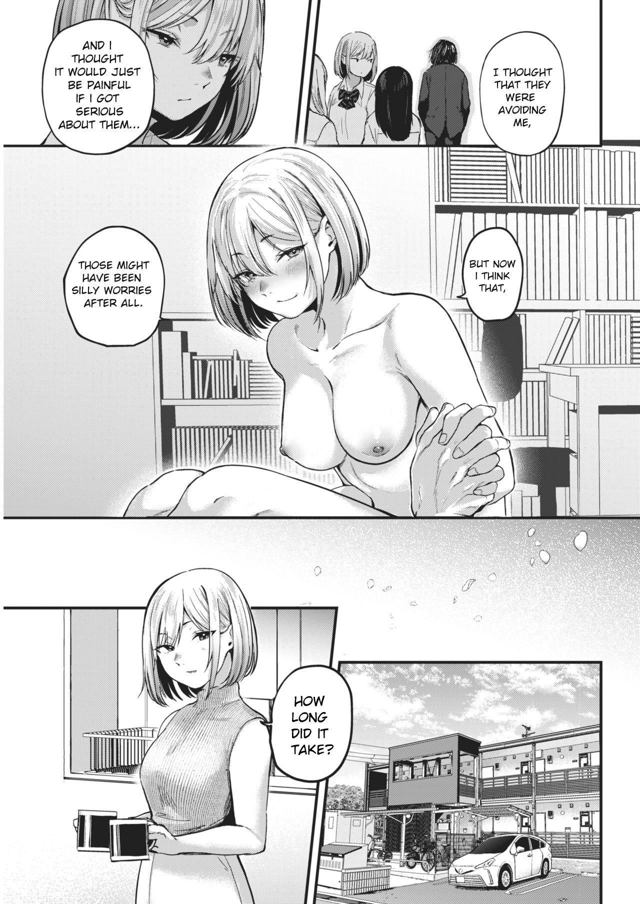 Sotsugyou Reward 18
