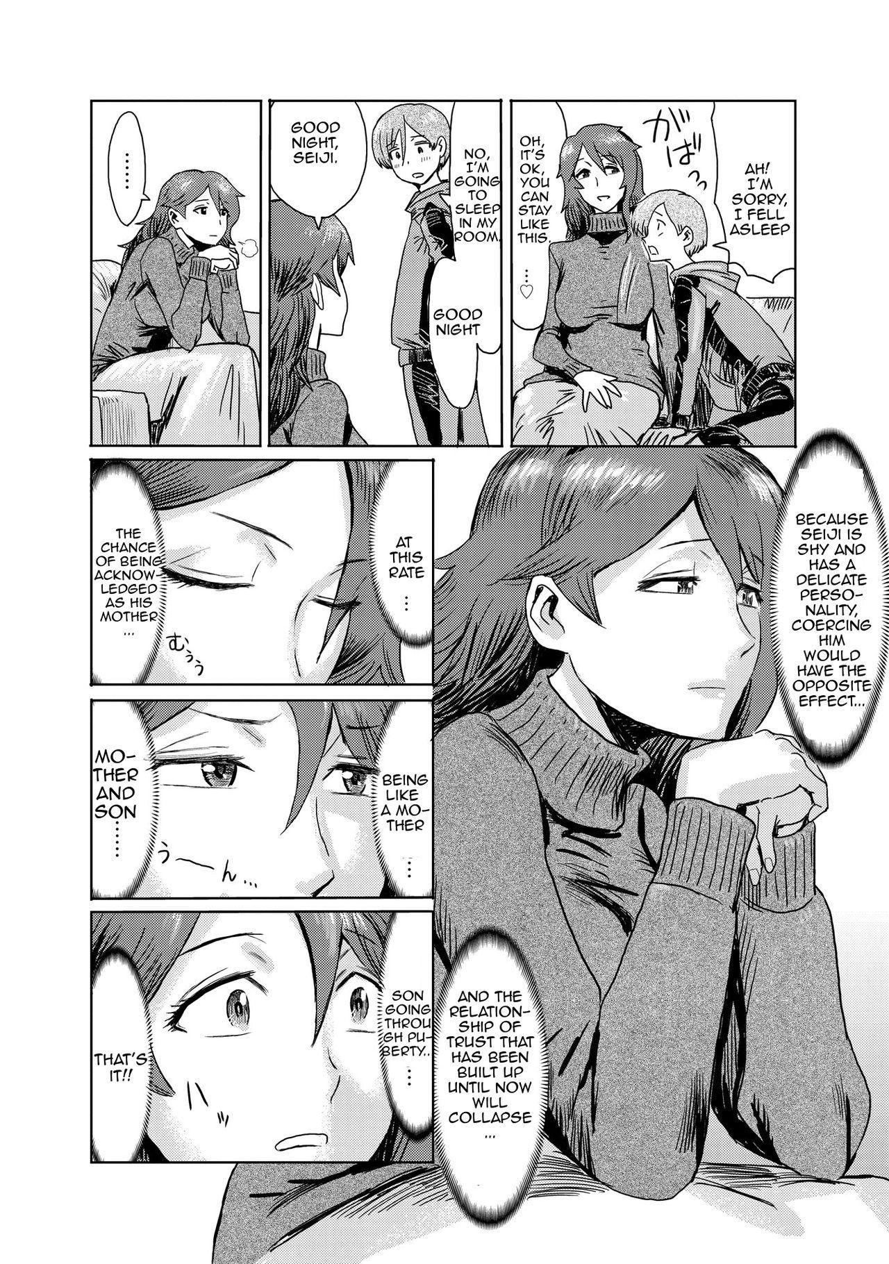 Gibo Ochi 1   Fallen Stepmother 1 6