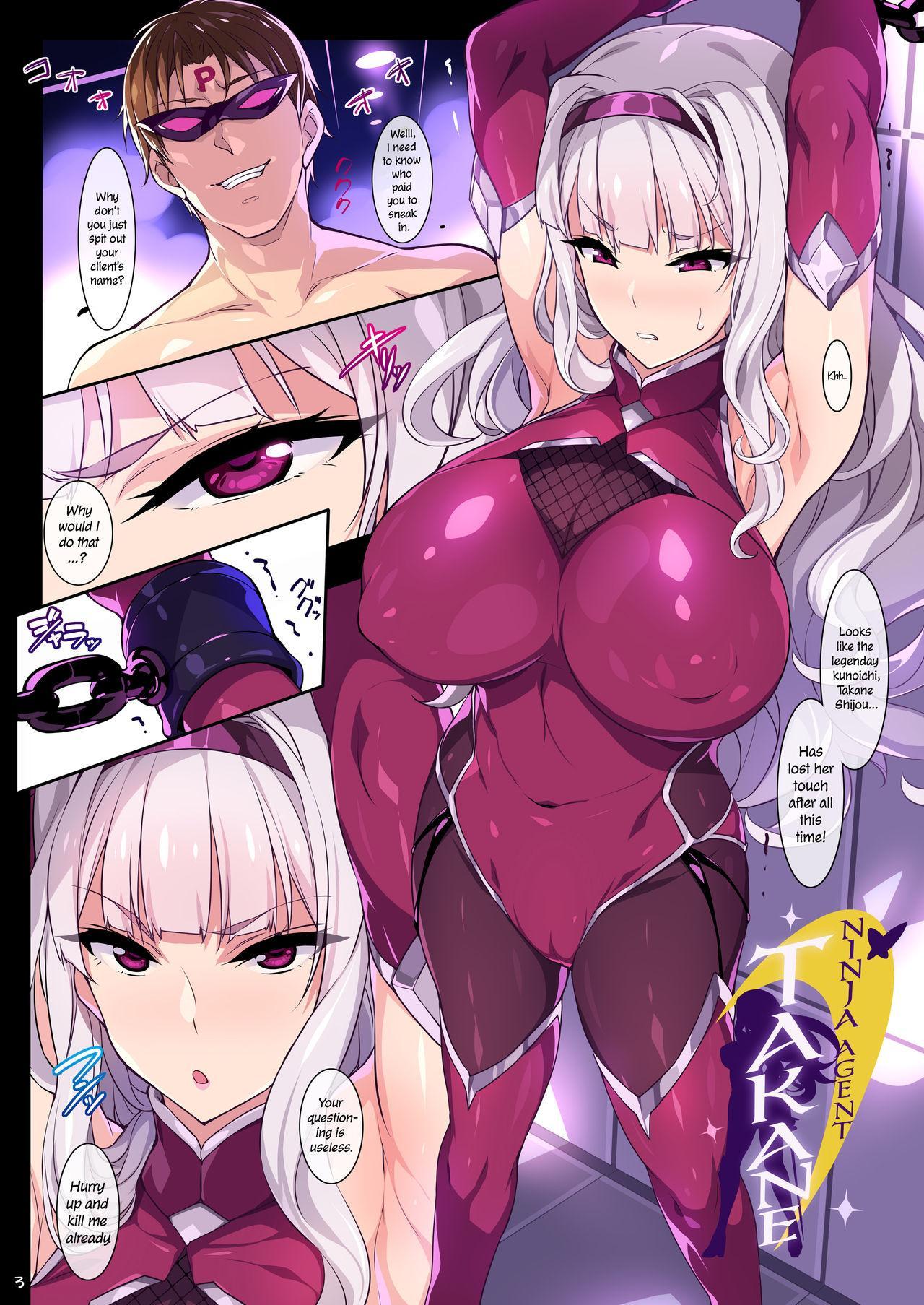Shinobi Agent Takane | Ninja Agent Takane 2