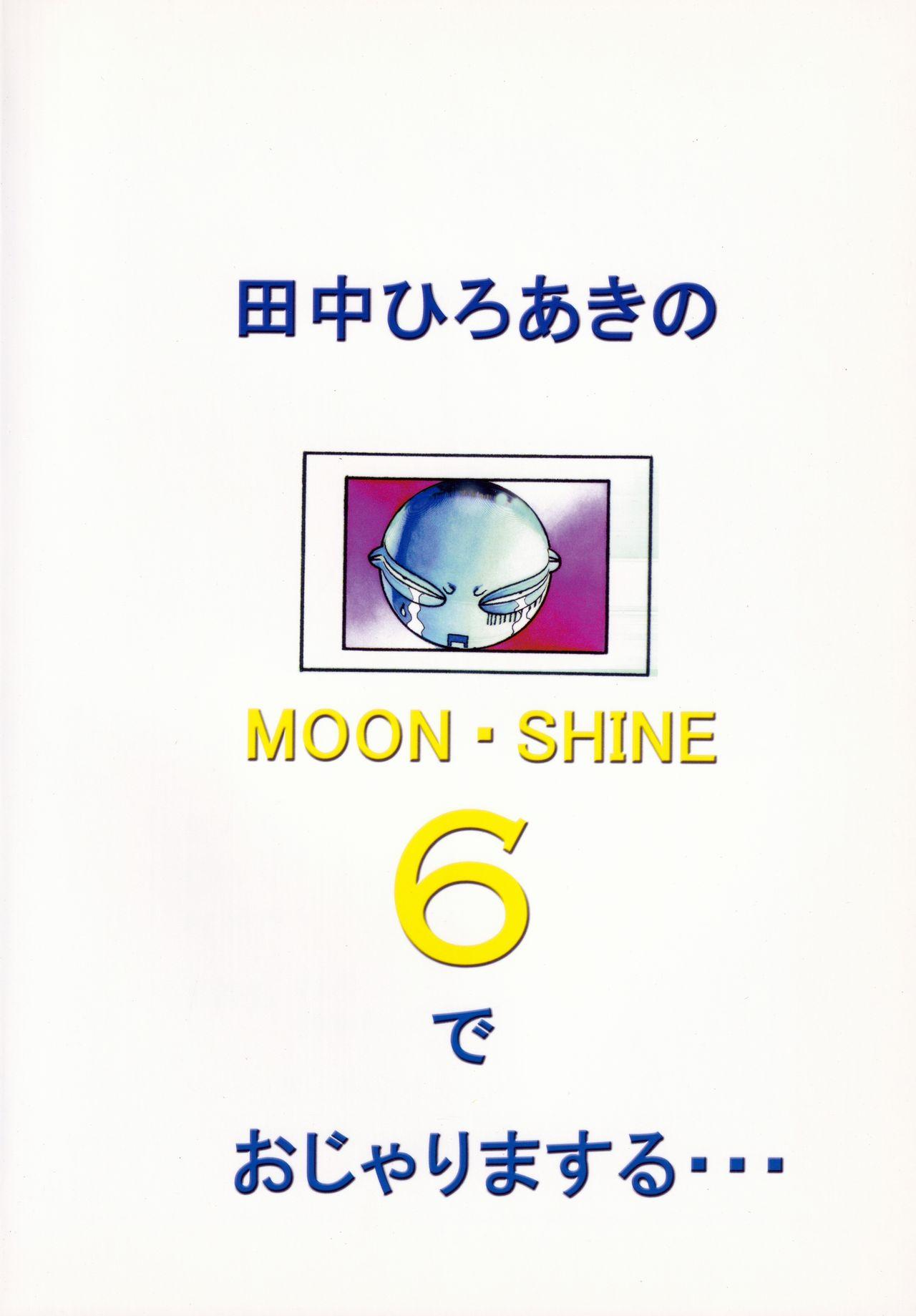 MooN Shine 6 37