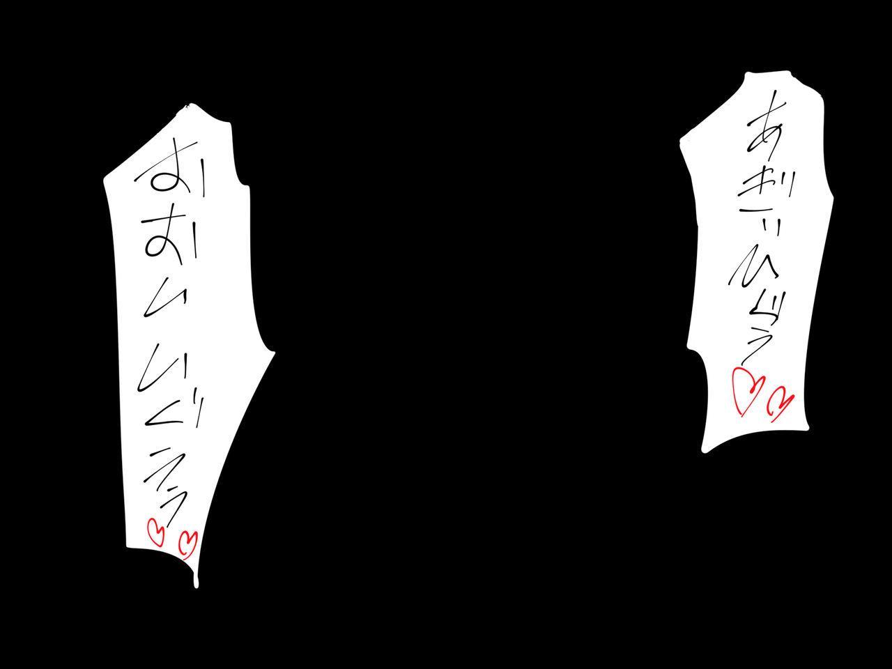 Sports Shoujo ga Ryoujoku Sarete Bitch-ka Suru Hanashi | 田径少女凌辱婊化 70