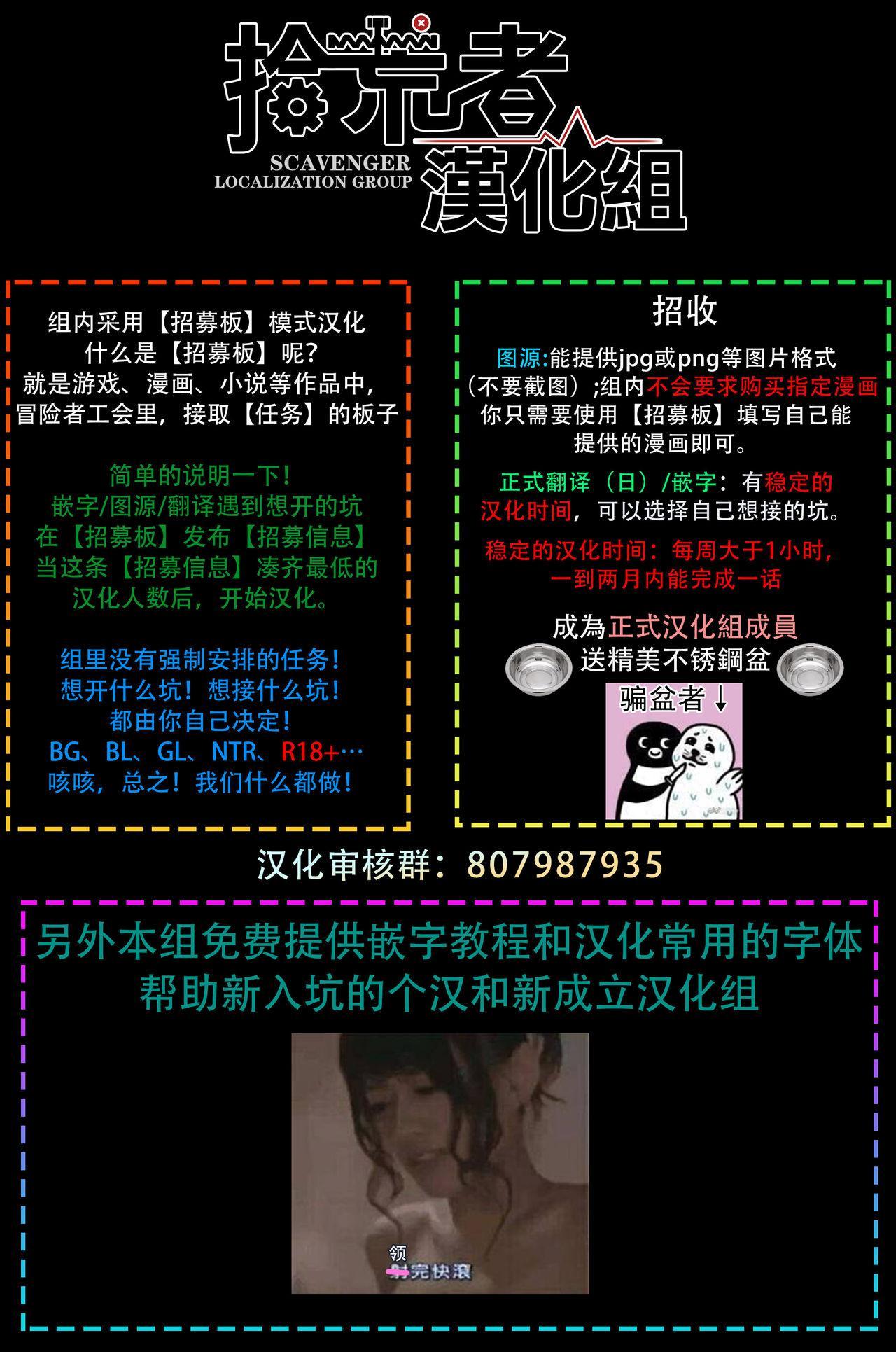 [Otosan no Kurorekishi (Maemukina Do M)]  Wanwan Otou-san   犬系爸爸 01-02 [Chinese] [拾荒者汉化组] [Digital] 86
