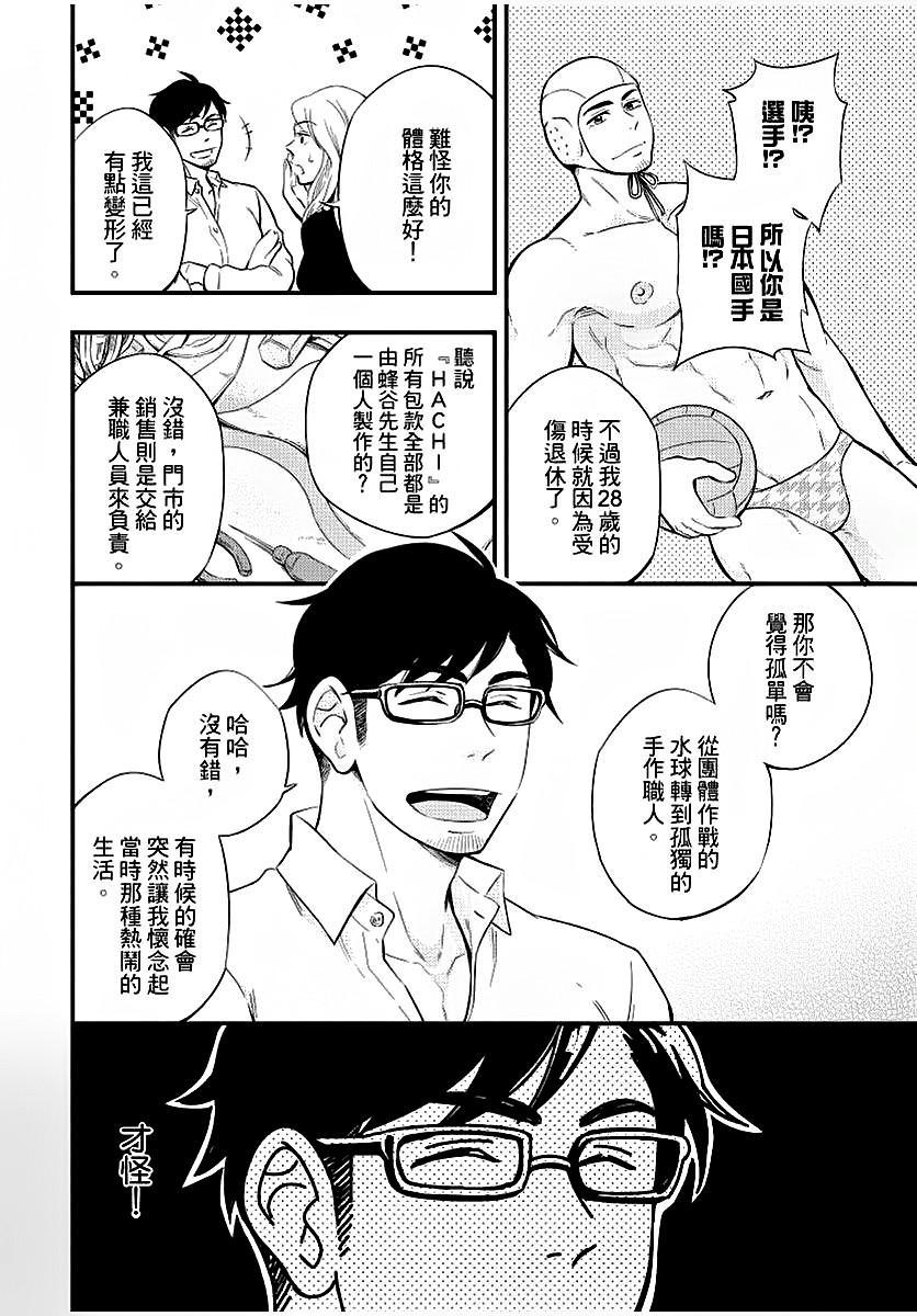 Osananajimi ga Yatteru no o Nozokimi Shichaimashita 58