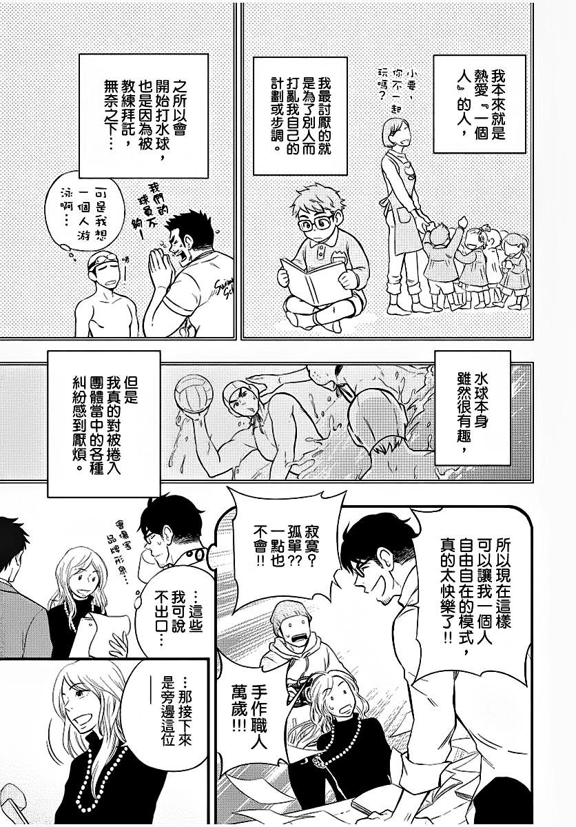 Osananajimi ga Yatteru no o Nozokimi Shichaimashita 59