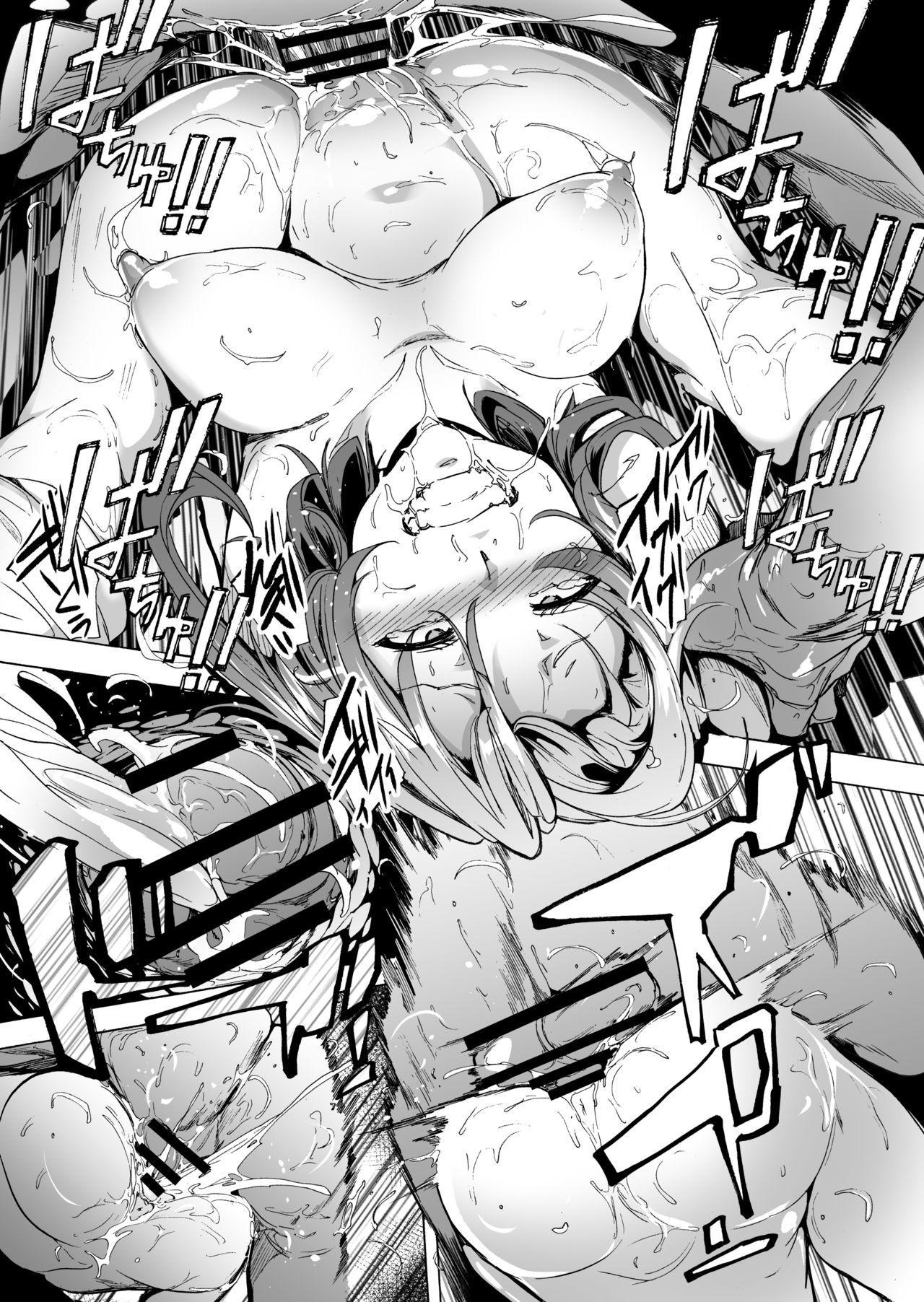 ゲームオブビッチーズ第6話 22
