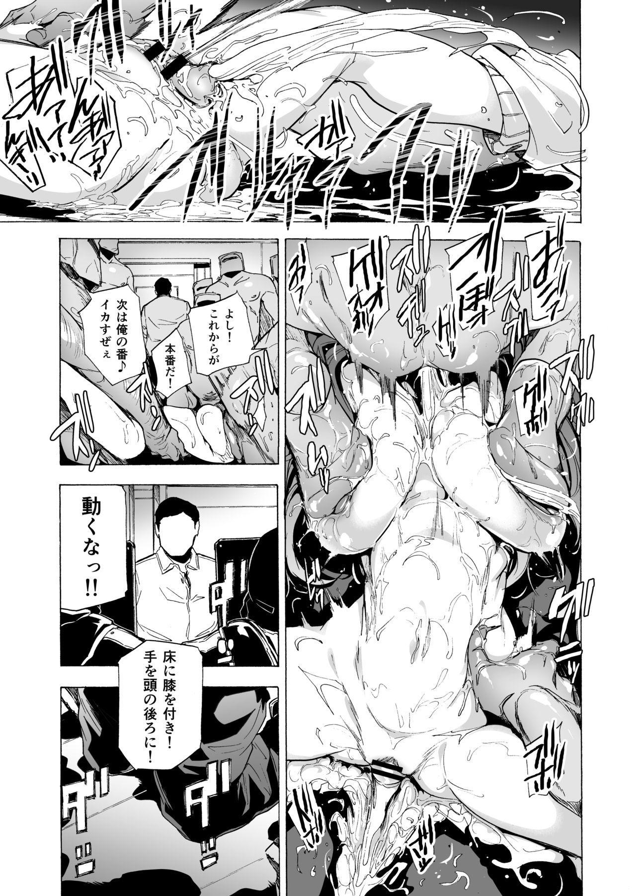 ゲームオブビッチーズ第6話 26