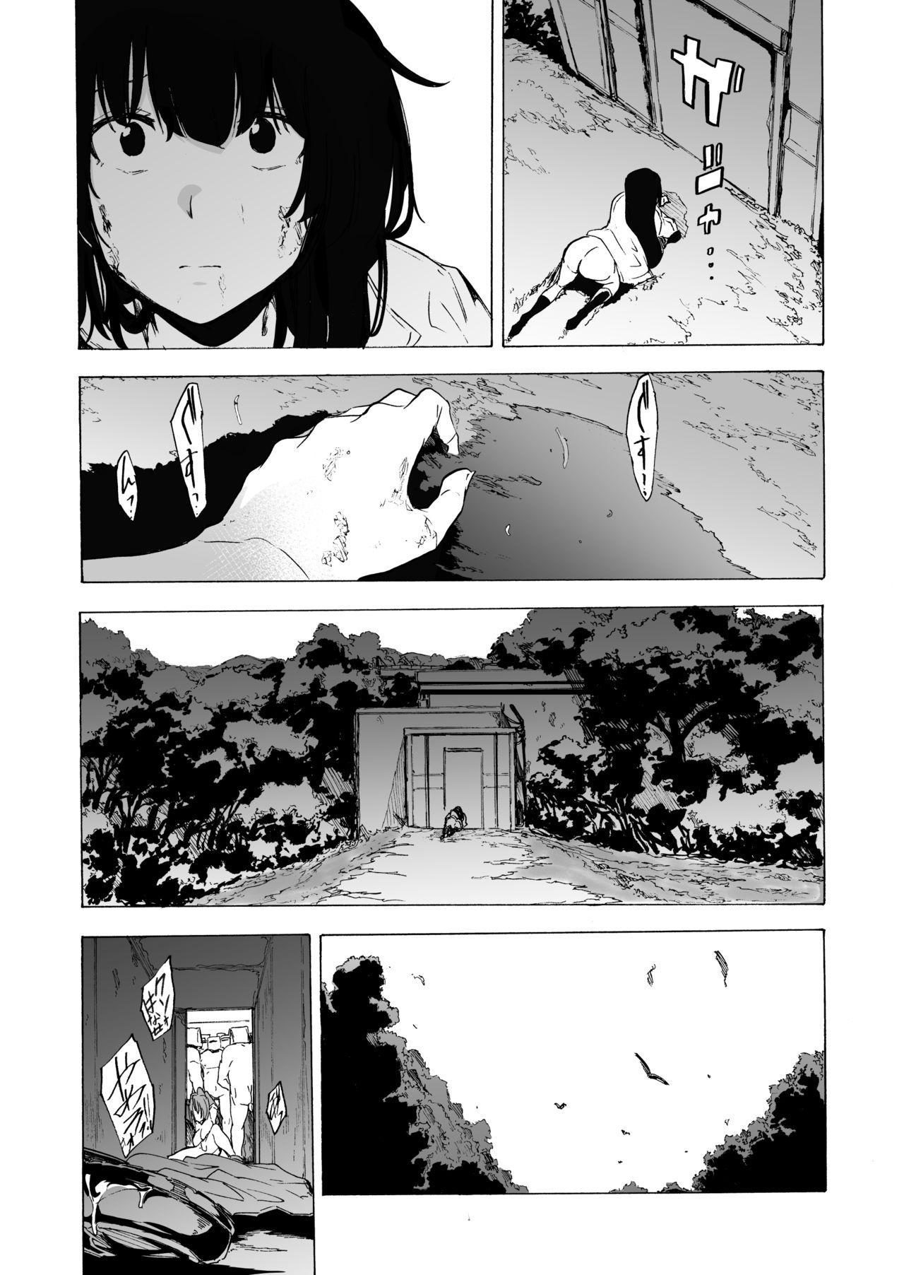 ゲームオブビッチーズ第6話 4