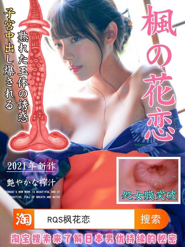 Soko ni Utsuru Kao ha 32