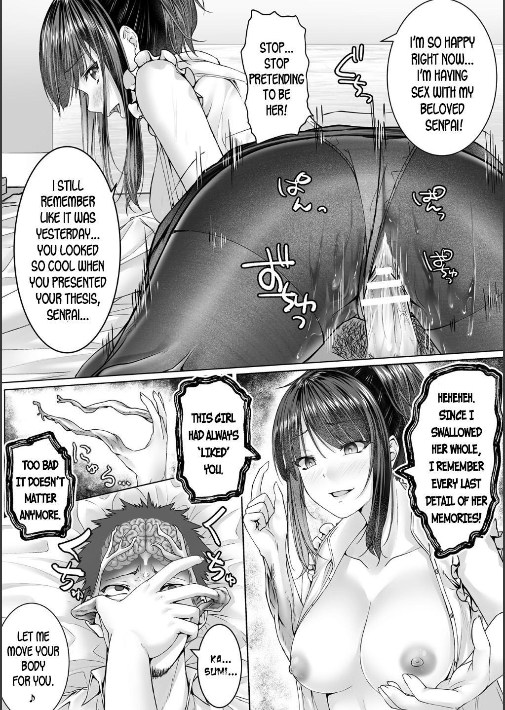 Hitokui   Maneater 9