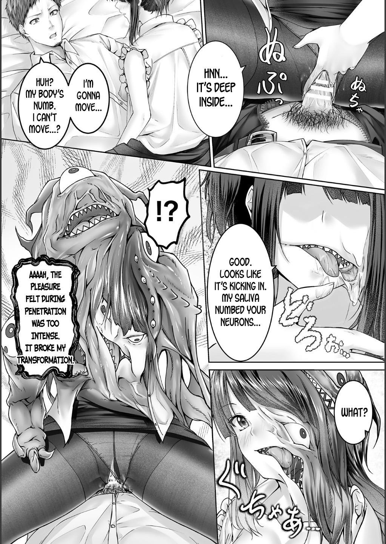 Hitokui   Maneater 7