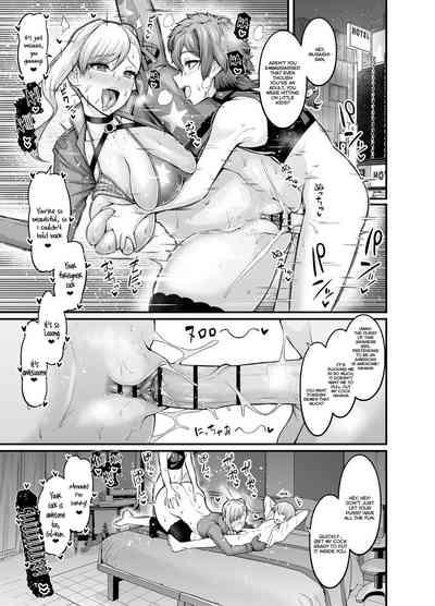 Musashichan Enjoys the Pool at Night 1