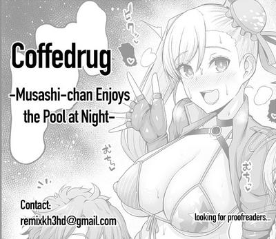 Musashichan Enjoys the Pool at Night 4
