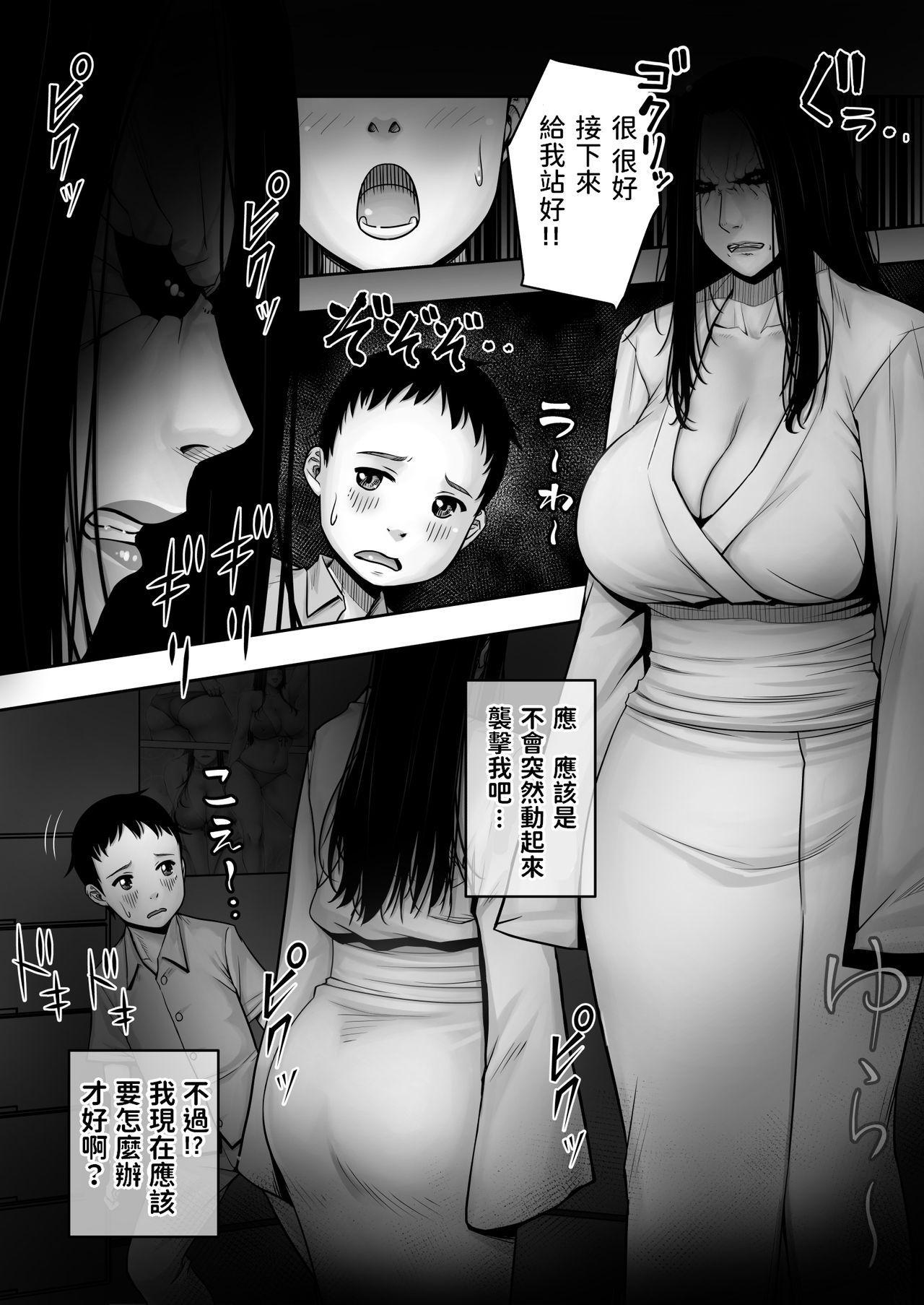 Doutei ga Heya ni Toritsuite Iru Onna Yuurei ni Gyaku Kanashibari o Kaketa Kekka 6