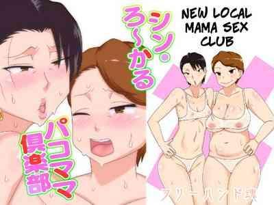Shin Local Pako Mama Club   New Local Mama Sex Club 0