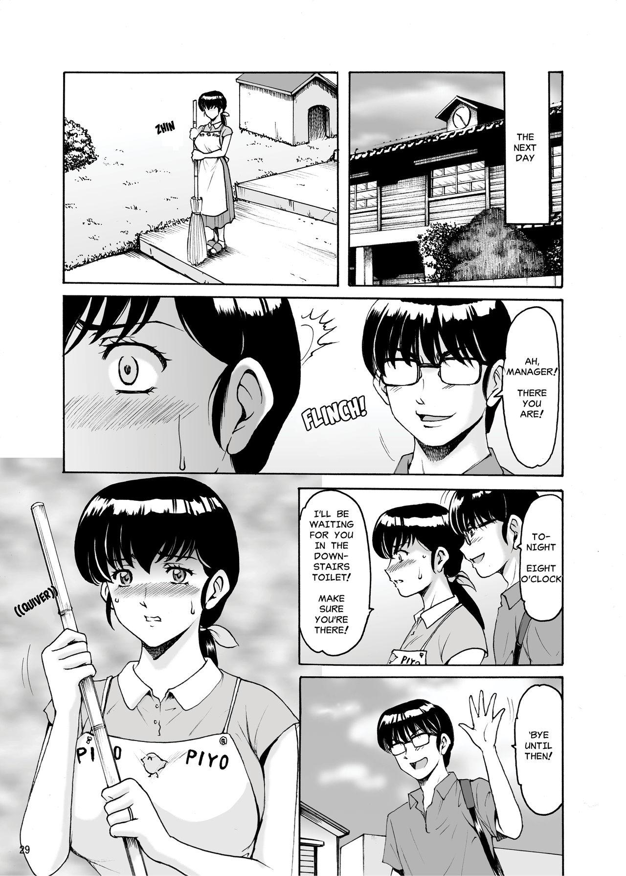 Hitozuma Kanrinin Kyouko 7 Juujun Hen 2 27