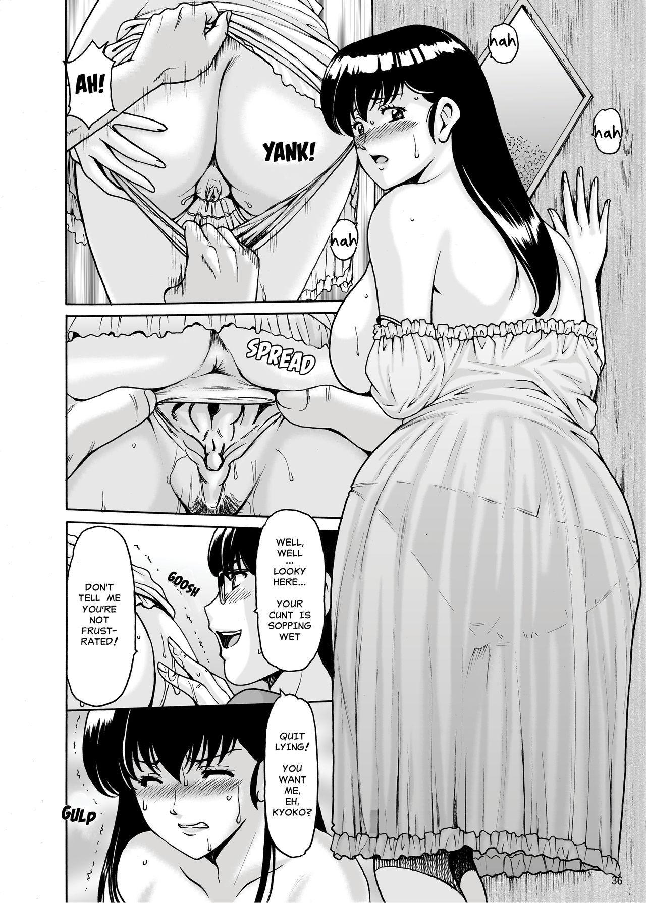 Hitozuma Kanrinin Kyouko 7 Juujun Hen 2 34