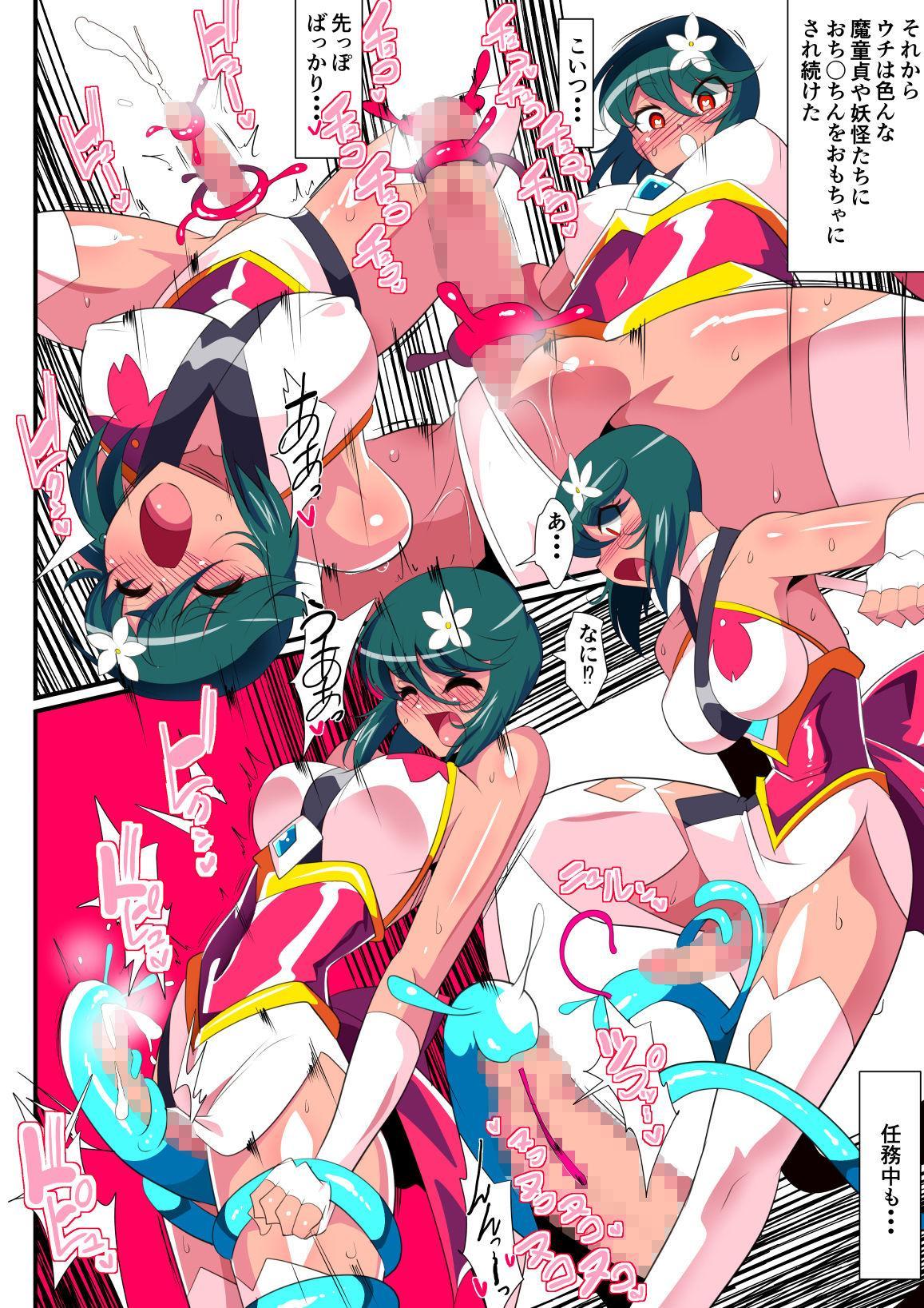 Taimadouteishi Midori Ero 03 JK Taimashi VS Futanari Choukyoushi! 9