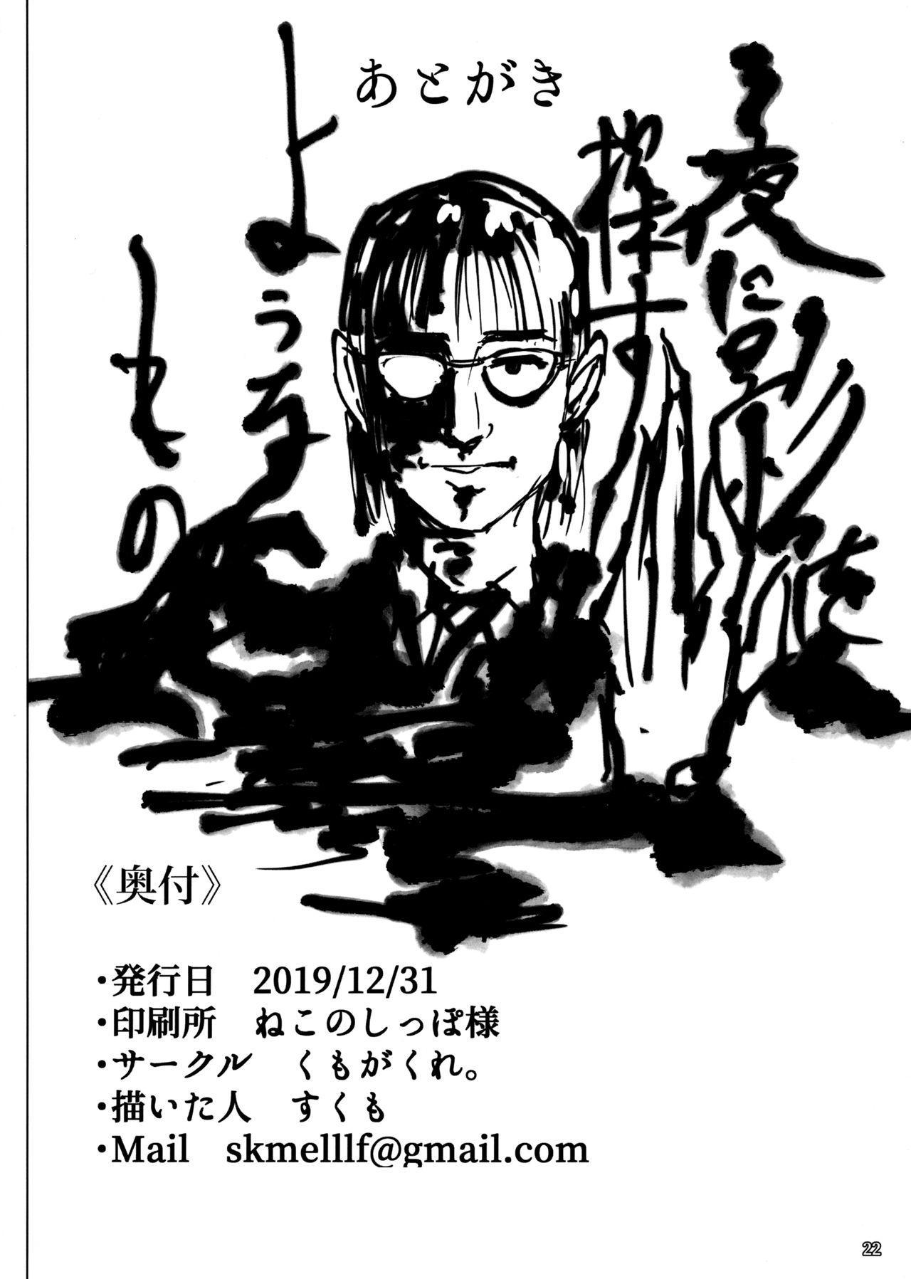 Mizugi Musashi Baishun Choukyou   Swimsuit Musashi's Prostitute Training 20