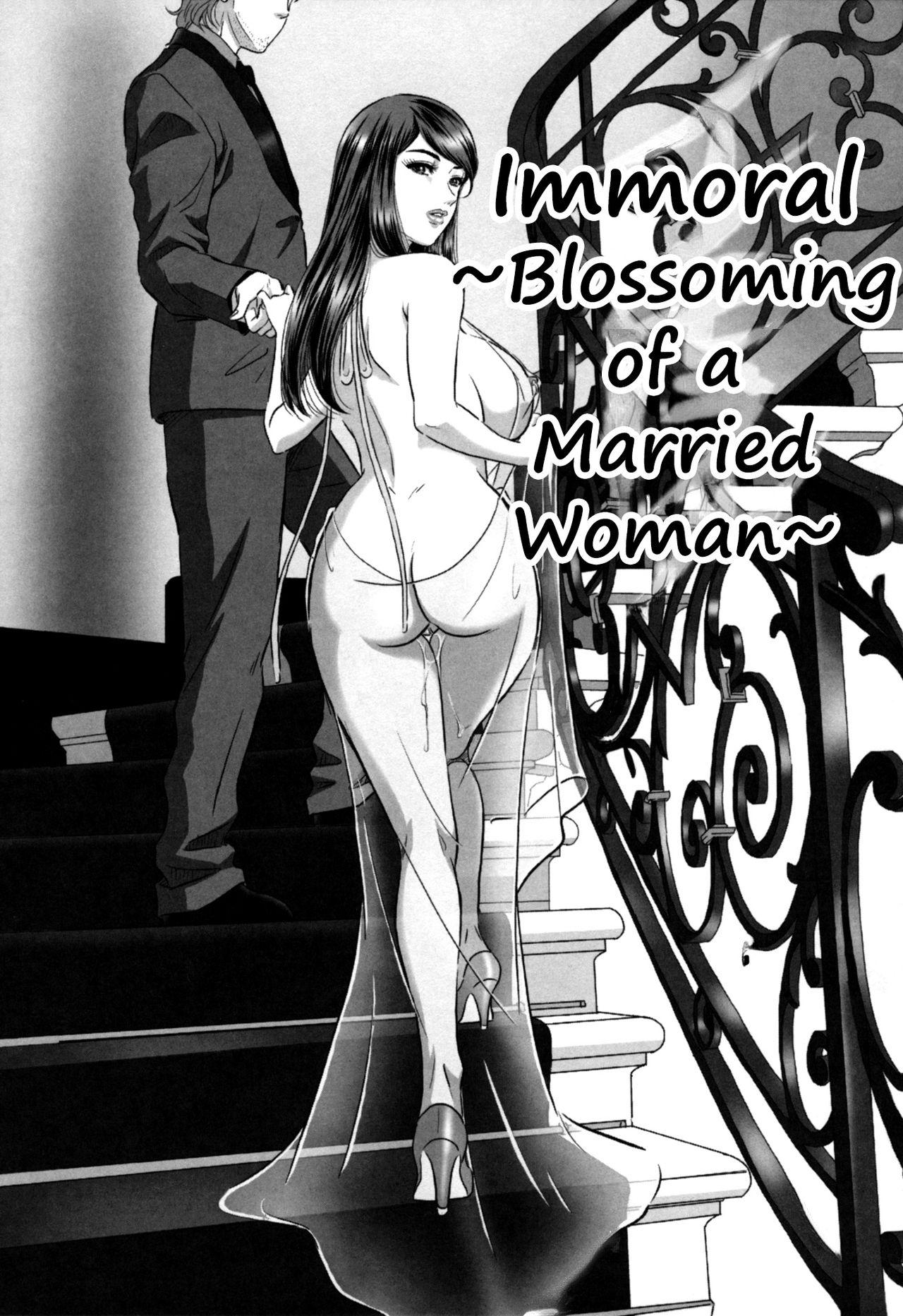 [MON-MON] Inmoraru ~aru hitodzuma no kaika~   Immoral ~Blossoming of a Married Woman~ (Ori no Naka no Ingi) [English] 0