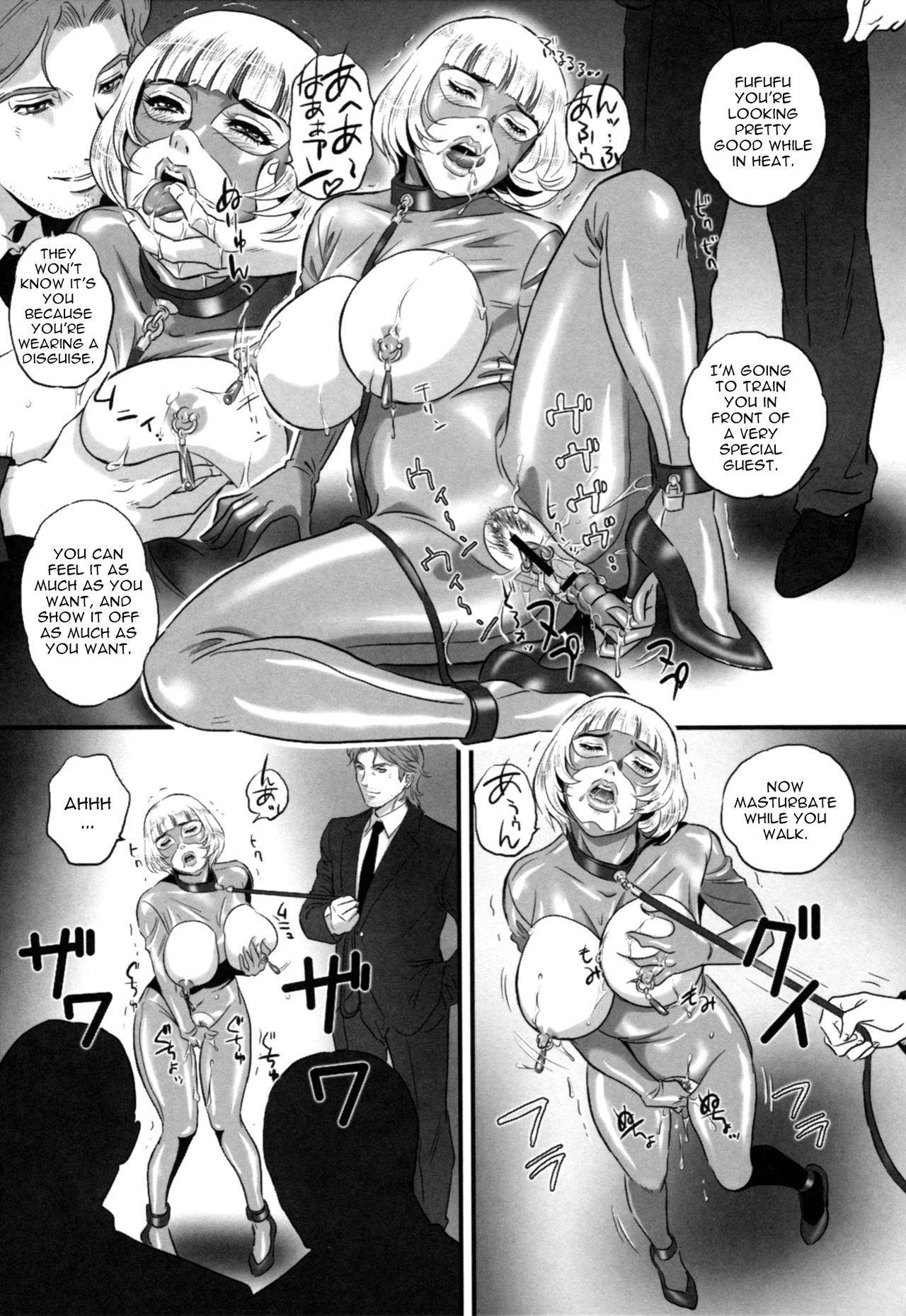 [MON-MON] Inmoraru ~aru hitodzuma no kaika~   Immoral ~Blossoming of a Married Woman~ (Ori no Naka no Ingi) [English] 12