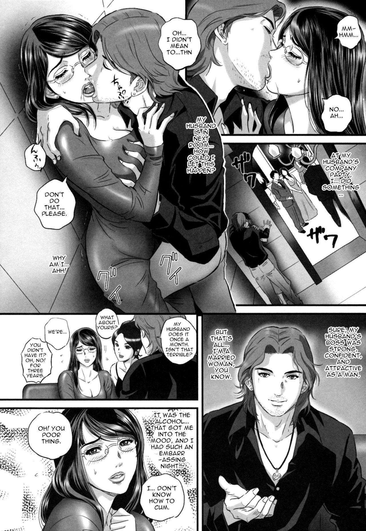 [MON-MON] Inmoraru ~aru hitodzuma no kaika~   Immoral ~Blossoming of a Married Woman~ (Ori no Naka no Ingi) [English] 1
