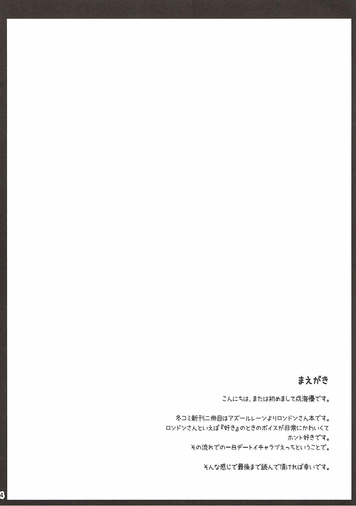 (C93) [Imitation Moon (Narumi Yuu)] London-san to Ichinichi Date | One day date with London-san (Azur Lane) [English] [LunaticSeibah] 2