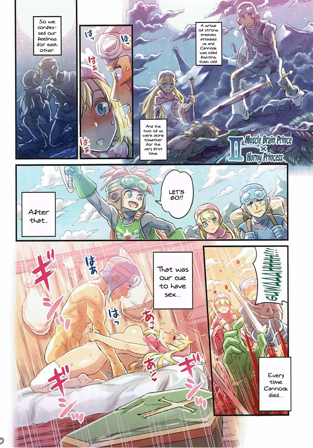 (C90) [Mimoneland (Mimonel)] Nakama to Issen Koechau Hon ~DQ Hen 2~ | A Book About Crossing The Line With Companions ~DQ Edition~ 2 (Dragon Quest) [English] {Doujins.com} 8