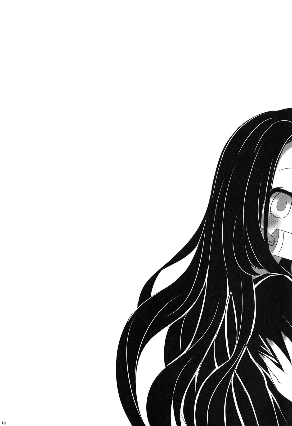 Saikin, Imouto no Yousu ga Chotto Okashiin daga. 18