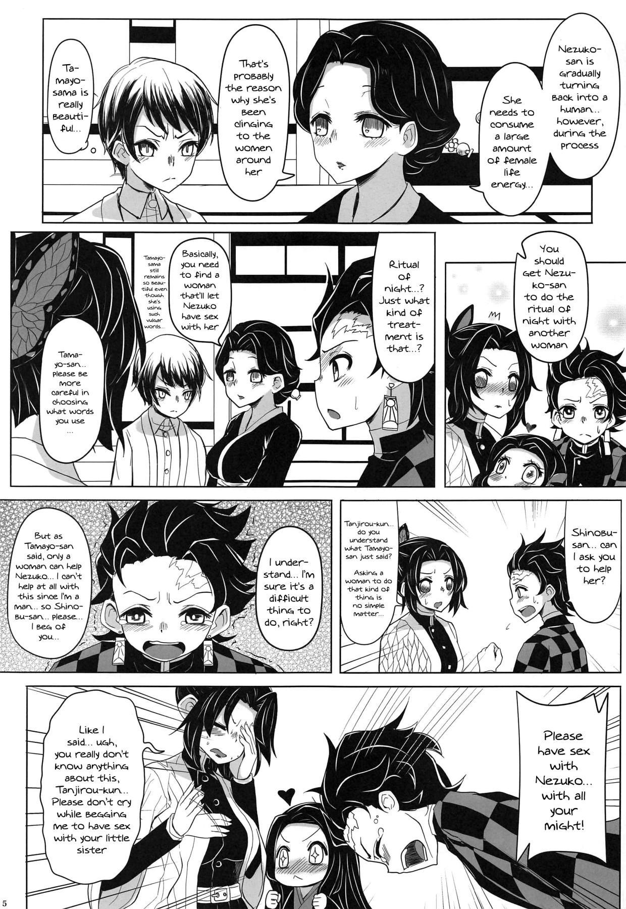 Saikin, Imouto no Yousu ga Chotto Okashiin daga. 5