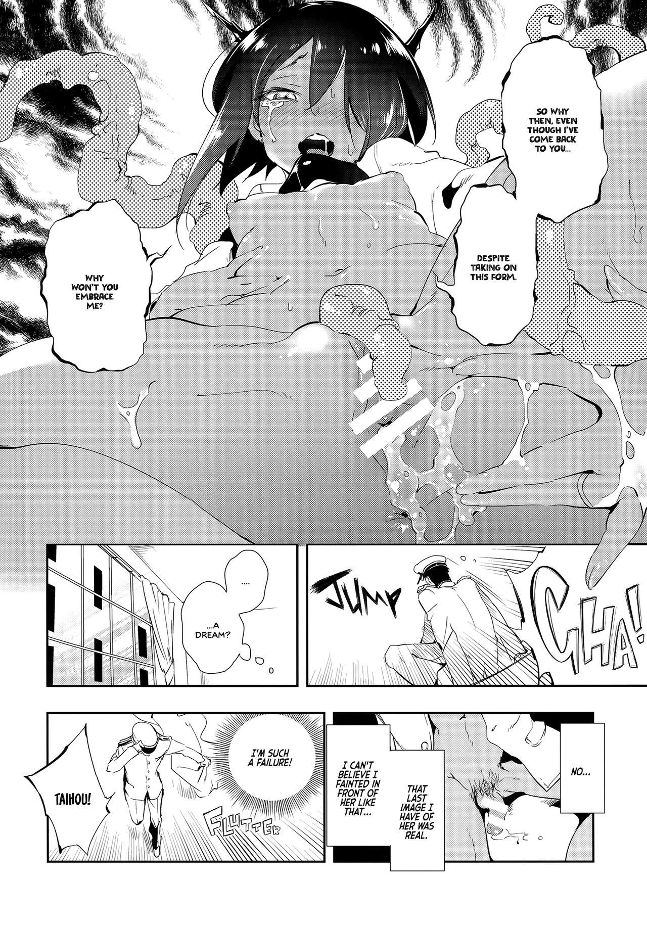 Hanayome wa Shinkai Taihou-chan 4