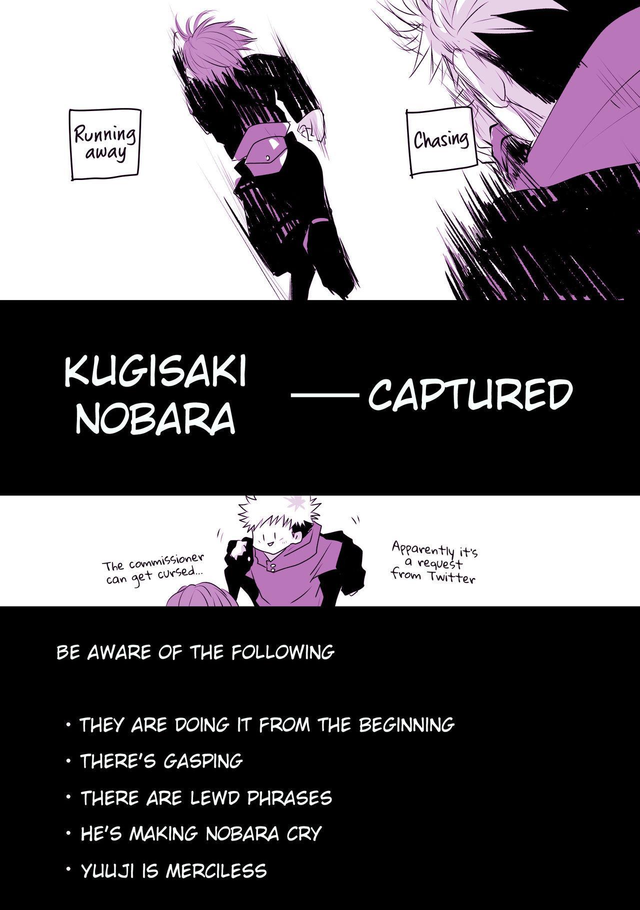 Motto Kimi o Nakasetai 2