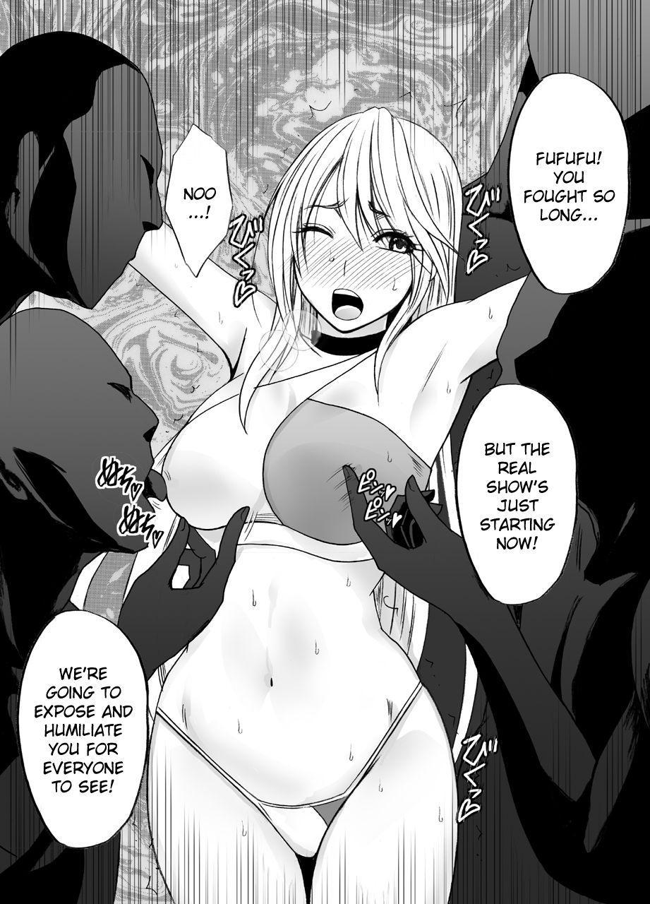 True Taimashi Kaguya 5 17