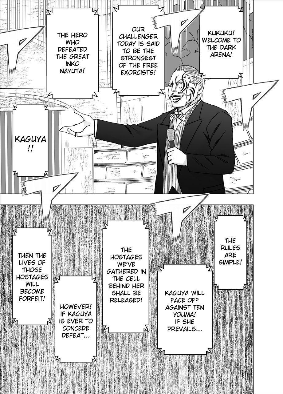 True Taimashi Kaguya 5 4