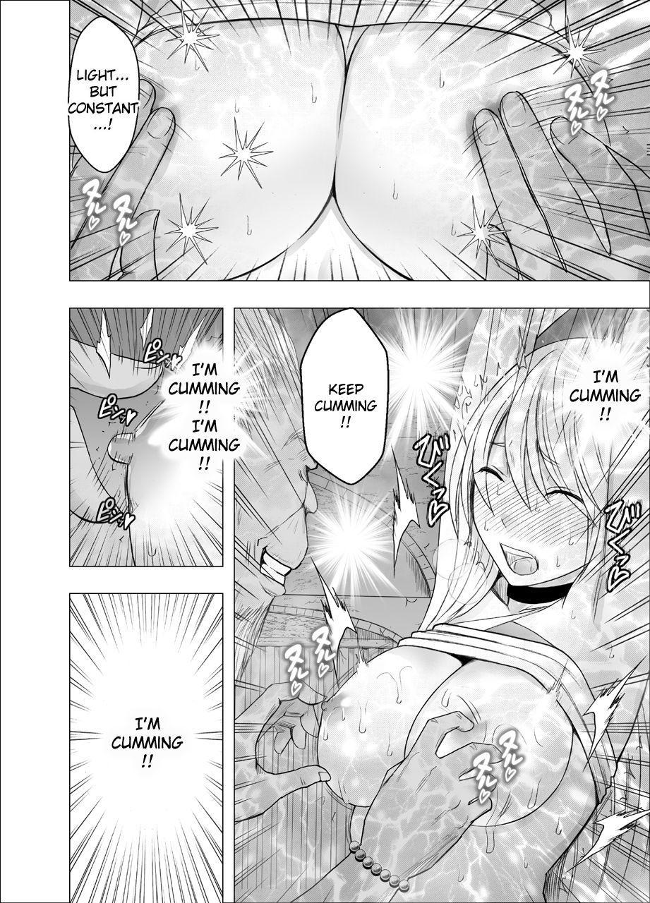 True Taimashi Kaguya 5 51