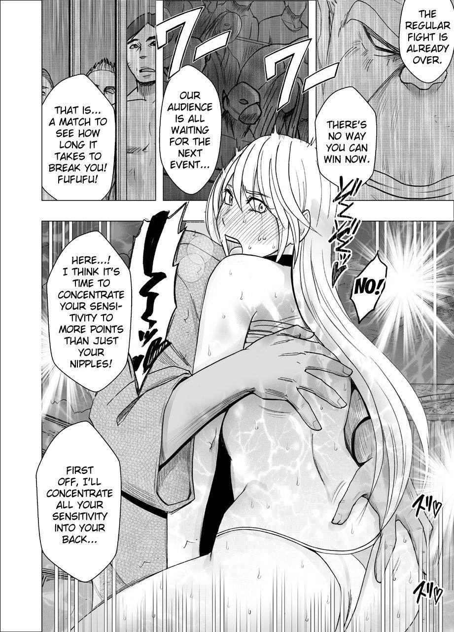 True Taimashi Kaguya 5 64