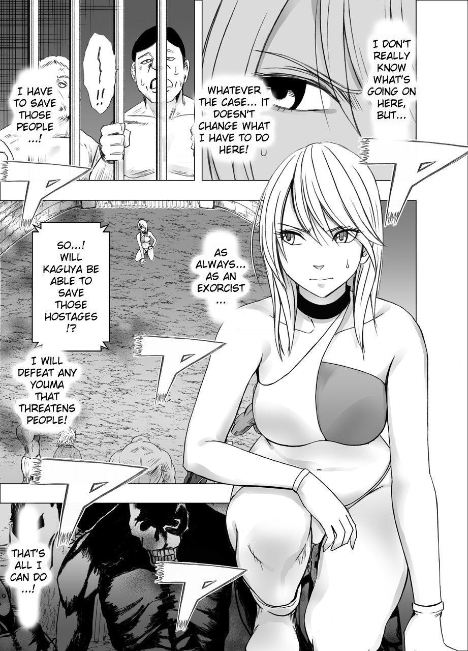True Taimashi Kaguya 5 6