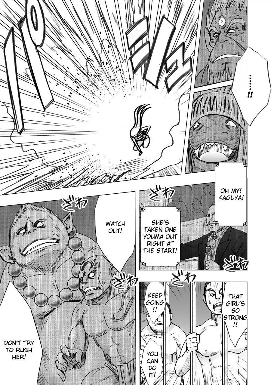 True Taimashi Kaguya 5 8