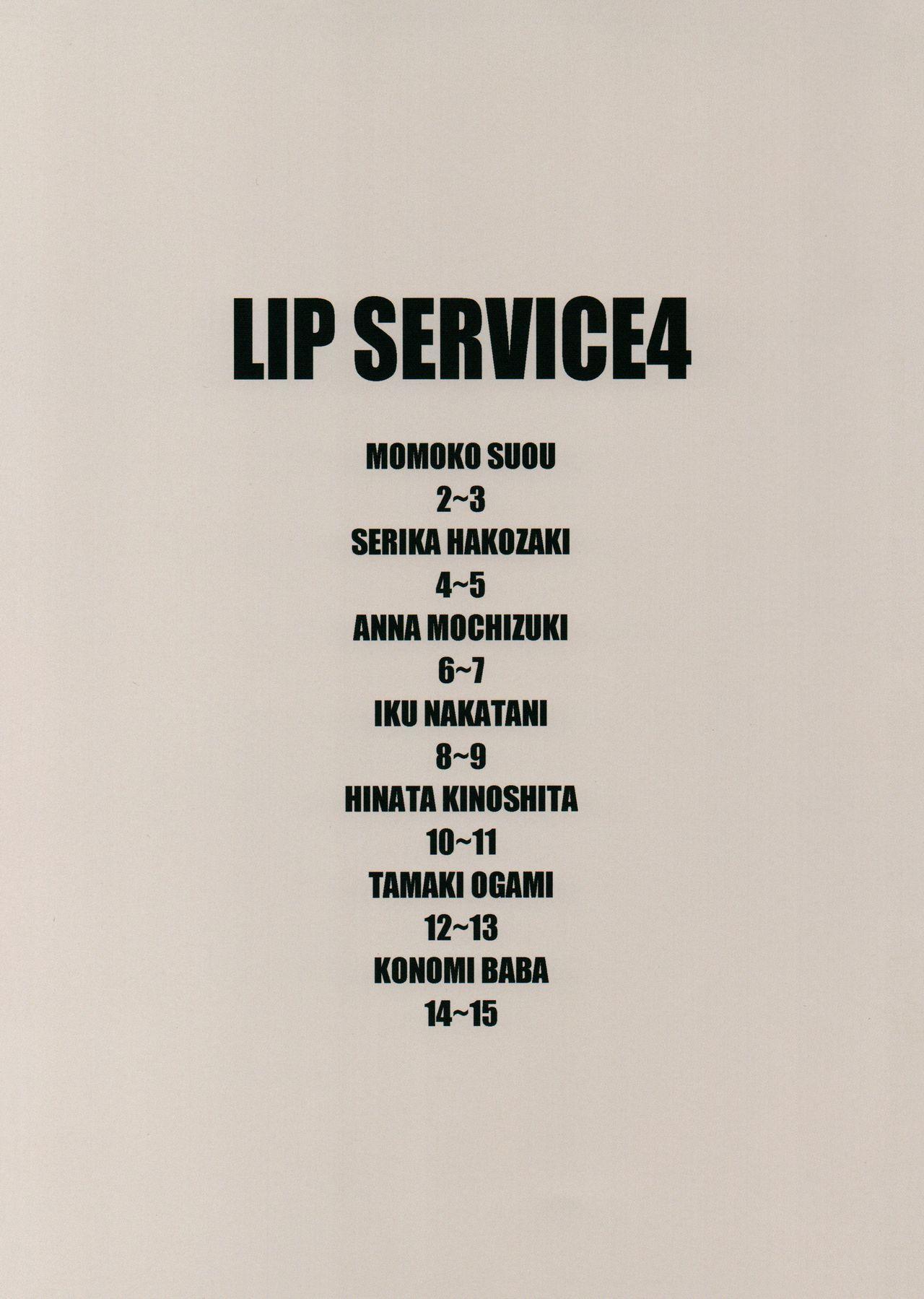 LIP SERVICE 4 2