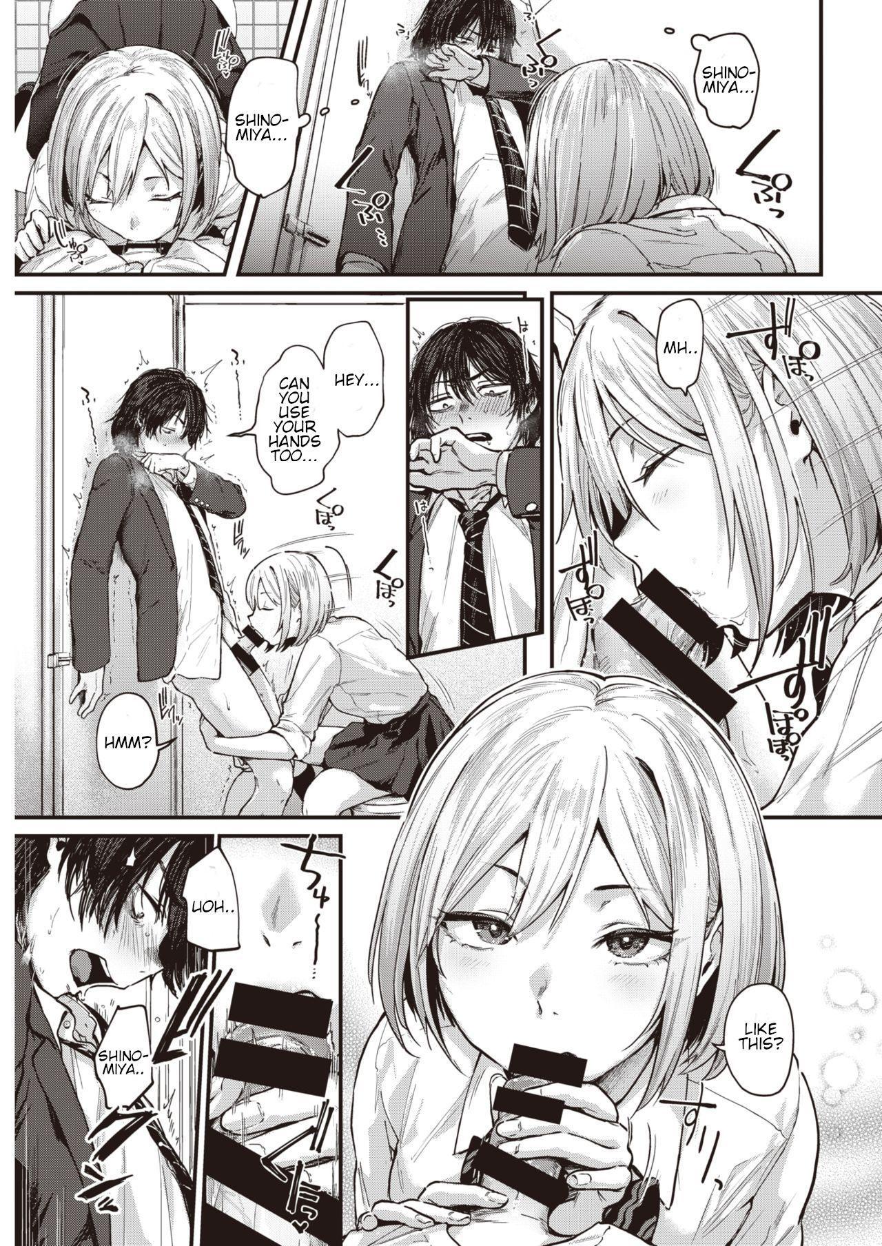 Sotsugyou Reward 8