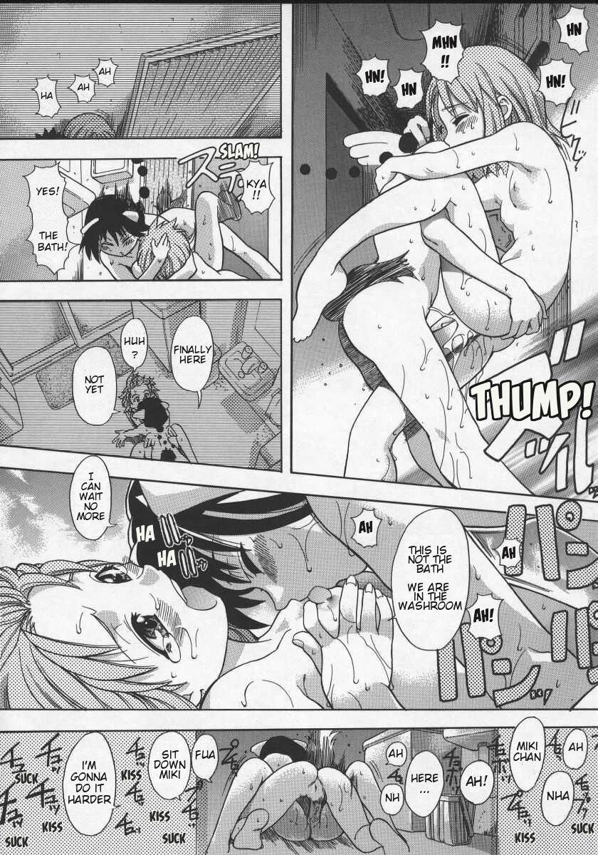 Mahou Shoujo Entan Chuuhen   Magical Girl Romance 23