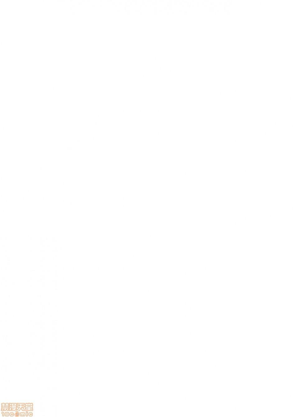 性欲に勝てないオンナ(人造人間)+ フルカラー4ページ漫画(ラフタリア&ツナデ) 38