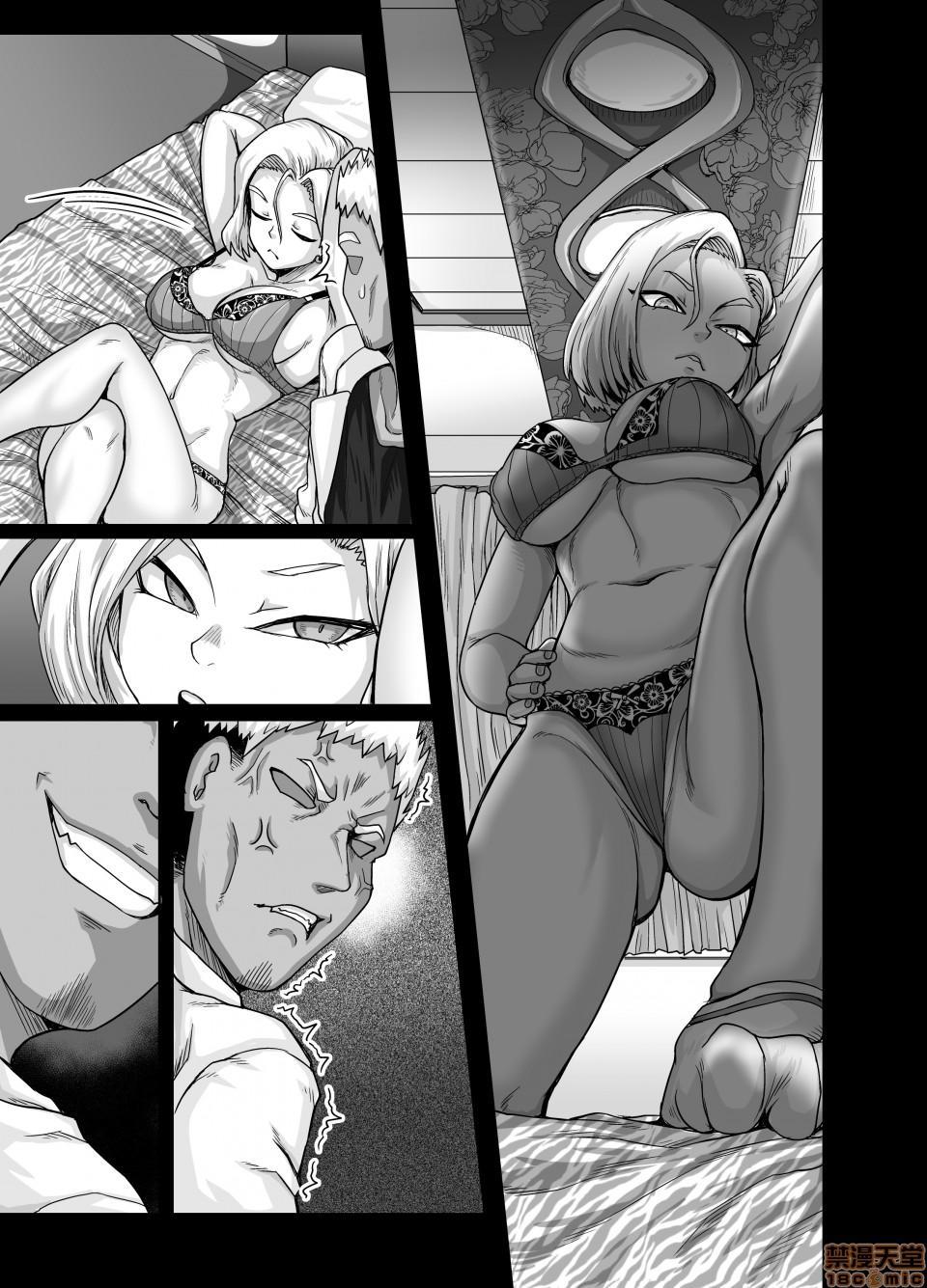 性欲に勝てないオンナ(人造人間)+ フルカラー4ページ漫画(ラフタリア&ツナデ) 43