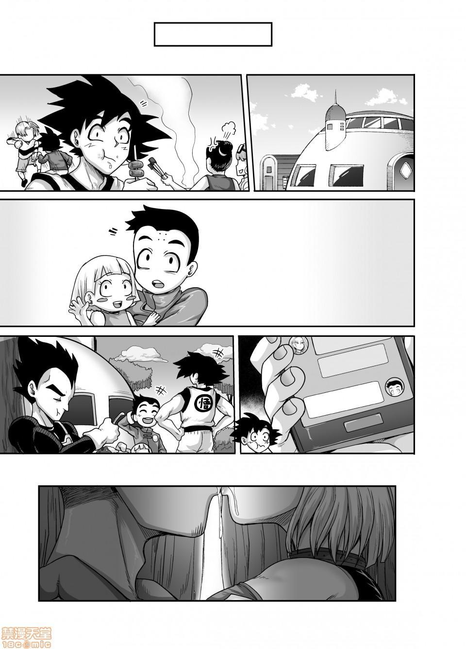 性欲に勝てないオンナ(人造人間)+ フルカラー4ページ漫画(ラフタリア&ツナデ) 67
