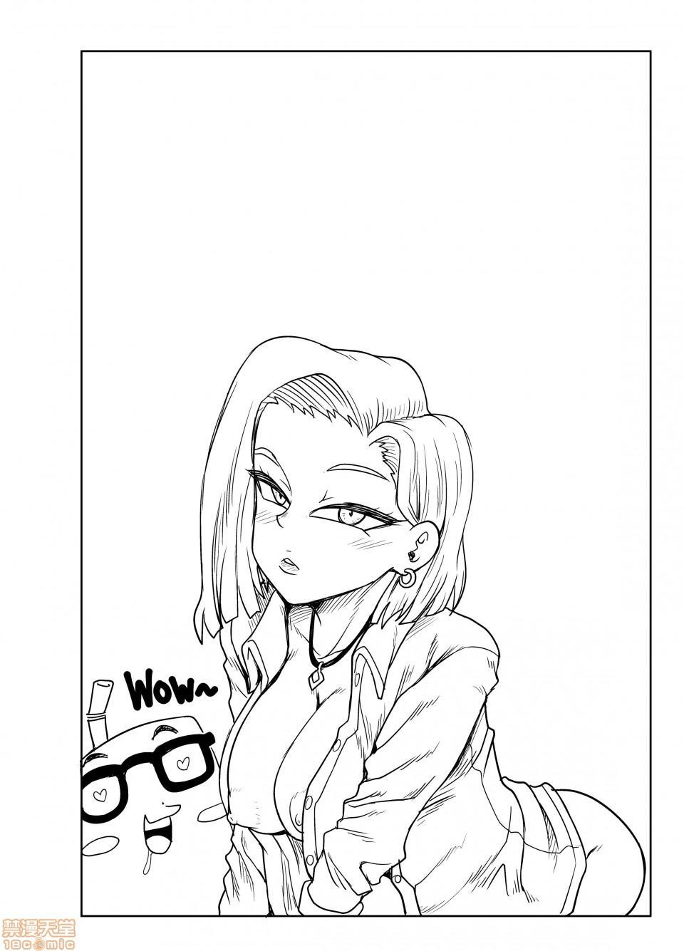性欲に勝てないオンナ(人造人間)+ フルカラー4ページ漫画(ラフタリア&ツナデ) 70