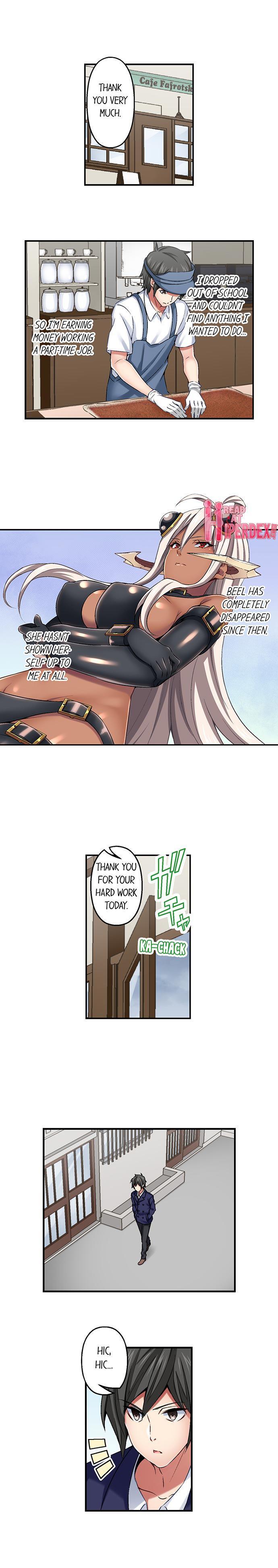 Nozoki Connect 162