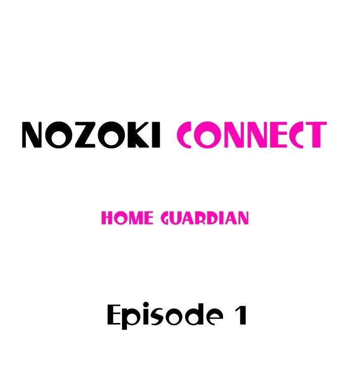 Nozoki Connect 1